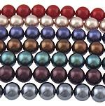 Südsee Muschelperlen, rund, gemischte Farben, 10mm, Bohrung:ca. 0.8mm, Länge:ca. 16 ZollInch, 5SträngeStrang/Tasche, 40PCs/Strang, verkauft von Tasche