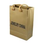 Shopping Bag, Letër, Drejtkëndësh, i përzier, bojë kafe, 125x180mm, 10PC/Qese,  Qese