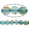 Rainbow Natyrore Beads agat, Rainbow agat, Round, 12mm, : 1.2mm, : 15.8Inç, 5Fillesat/Shumë,  Shumë