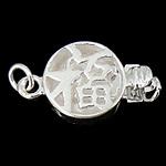 925 Sterling Silver Box kapje, Round Flat, argjend praruar vërtetë, vetme-fillesë, asnjë, 9x9x3mm, 5PC/Qese,  Qese