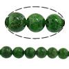 Beads kuarc bizhuteri, Diopside, Round, asnjë, asnjë, 6mm, : 1mm, : 16Inç, 5Fillesat/Shumë,  Shumë