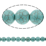Bruz Beads, Bruz sintetike, Round, i lyer, asnjë, blu, 14mm, : 0.5mm, : 15.7Inç, 31PC/Fije floku,  15.7Inç,