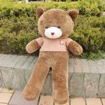 Teddy Bear Toy, Velveteen, punuar me dorë, bojë kafe, 140cm,  PC