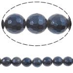 Beads labradorite, Round, colorful kromuar, faceted, 12mm, : 1.5mm, :15.7Inç, 5Fillesat/Shumë,  Shumë