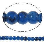 Pjekje llak Glass Beads, Xham, Round, stoving llak, asnjë, blu, 4mm, : 1mm, : 31.5Inç, 10Fillesat/Qese,  Qese
