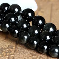 Schwarze Obsidian Perlen, Schwarzer Obsidian, rund, natürlich, verschiedene Größen vorhanden, Grad AAA, verkauft per ca. 15 ZollInch Strang