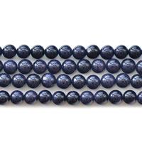 Blaue Goldstein Perlen, blauer Goldsand, rund, natürlich, verschiedene Größen vorhanden, Länge:ca. 14.2 ZollInch, verkauft von Menge