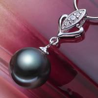 Tahiti Perlen Anhänger, mit Messing, rund, natürlich, Micro pave Zirkonia, schwarz, 10-11mm, Bohrung:ca. 3-7mm, verkauft von PC