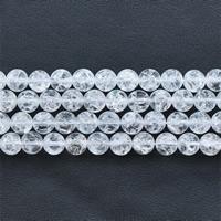 Natürliche klare Quarz Perlen, Klarer Quarz, rund, verschiedene Größen vorhanden & Knistern, klar, Bohrung:ca. 1mm, verkauft per ca. 15.5 ZollInch Strang