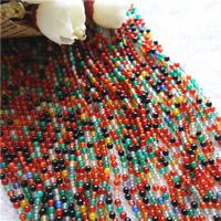 Natürliche Regenbogen Achat Perlen, rund, verschiedene Größen vorhanden, Bohrung:ca. 1mm, Länge:ca. 15.7 ZollInch, verkauft von Menge