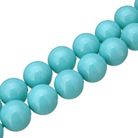 Südsee Muschelperlen, rund, verschiedene Größen vorhanden, blau, Bohrung:ca. 0.1mm, Länge:ca. 16 ZollInch, verkauft von Menge