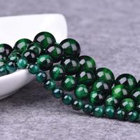 Tigerauge Perlen, rund, natürlich, verschiedene Größen vorhanden, grün, Grade AAAAA, Bohrung:ca. 1-2mm, verkauft per ca. 15 ZollInch Strang