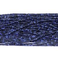 Sodalith Perlen, Sosalith, rund, natürlich, verschiedene Größen vorhanden, Bohrung:ca. 0.5mm, Länge:ca. 16 ZollInch, verkauft von Menge