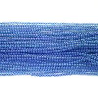 Natürliche blaue Achat Perlen, Blauer Achat, rund, verschiedene Größen vorhanden, Bohrung:ca. 0.5mm, Länge:ca. 16 ZollInch, verkauft von Menge