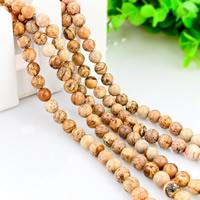 Bild Jaspis Perlen, rund, natürlich, verschiedene Größen vorhanden, Bohrung:ca. 1mm, Länge:ca. 15 ZollInch, verkauft von Menge