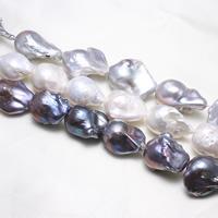 Kultivierte kernhaltige Süßwasserperlen, kultivierte Süßwasser kernhaltige Perlen, Biwa, keine, 15-18mm, Bohrung:ca. 0.8mm, Länge:ca. 15.5 ZollInch, ca. 10SträngeStrang/kg, verkauft von kg