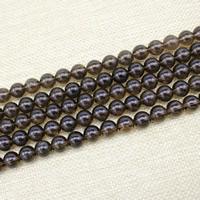 Natürliche Rauchquarz Perlen, rund, verschiedene Größen vorhanden, verkauft per ca. 15 ZollInch Strang
