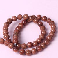 Goldstein Perlen, Goldsand, rund, 8mm, Bohrung:ca. 1mm, ca. 46PCs/Strang, verkauft per ca. 15 ZollInch Strang