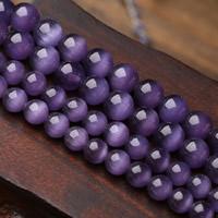 Cats Eye Perlen Schmuck, Katzenauge, rund, verschiedene Größen vorhanden, violett, Bohrung:ca. 1mm, verkauft per ca. 15 ZollInch Strang