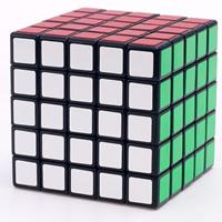 Speed-Puzzle Magic Rubik Würfel Spielzeug, Kunststoff, farbenfroh, 62x62x62mm, verkauft von PC