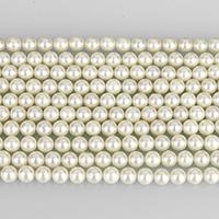 Südsee Muschelperlen, rund, plattiert, für Frau, Grade A, 8mm, Bohrung:ca. 1mm, ca. 49PCs/Strang, verkauft per ca. 16 ZollInch Strang