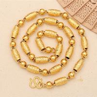 Messing Halskette, 24 K vergoldet, für den Menschen, frei von Nickel, Blei & Kadmium, 10mm, verkauft per ca. 27.5 ZollInch Strang