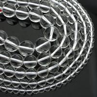 Natürliche klare Quarz Perlen, Klarer Quarz, rund, verschiedene Größen vorhanden, verkauft per ca. 15 ZollInch Strang