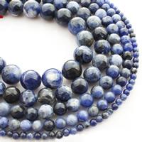 Sodalith Perlen, Sosalith, rund, natürlich, verschiedene Größen vorhanden, verkauft per ca. 15 ZollInch Strang