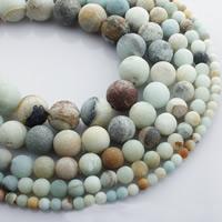 Amazonit Perle, rund, verschiedene Größen vorhanden & satiniert, verkauft per ca. 15 ZollInch Strang
