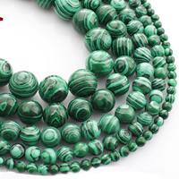 Malachit Perle, rund, synthetisch, verschiedene Größen vorhanden, verkauft per ca. 15 ZollInch Strang