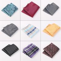 Einstecktuch, Polyester, Jacquard, verschiedene Muster für Wahl & für den Menschen, 260x260mm, verkauft von Strang