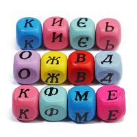 Holzperlen, Holz, Würfel, gemischtes Muster, gemischte Farben, 10mm, Bohrung:ca. 3mm, 100PCs/Tasche, verkauft von Tasche
